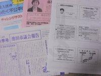 市政報告㏌呉服_c0133422_102496.jpg