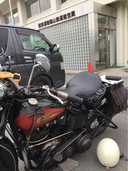 車検〜1939EL〜_c0332424_16071542.jpg