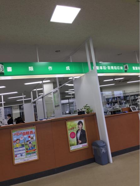 車検〜1939EL〜_c0332424_16071584.jpg