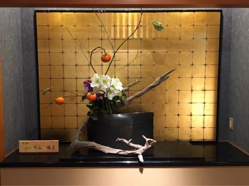 リサのブログ  湯の花温泉_c0223630_08185759.jpg