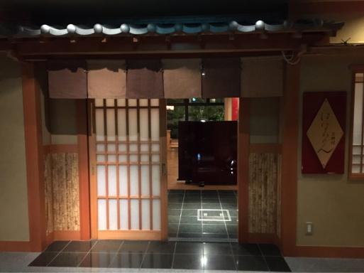 リサのブログ  湯の花温泉_c0223630_08190042.jpg