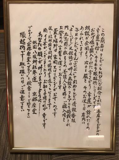 リサのブログ  湯の花温泉_c0223630_08200722.jpg