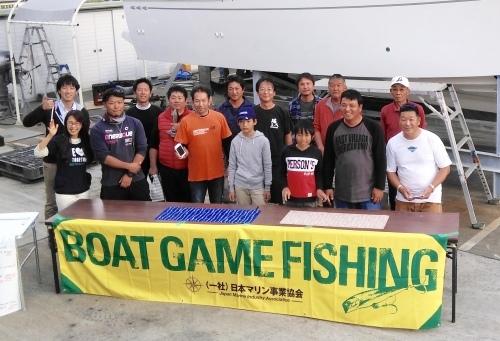 日曜のBGF in KOCHI 太平洋マリンcup !_a0132631_23214911.jpg