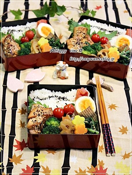 秋鮭の照焼き弁当と蟹♪_f0348032_18142130.jpg