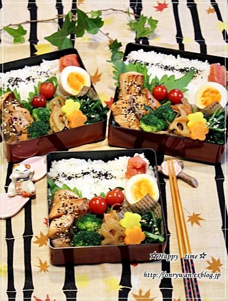 秋鮭の照焼き弁当と蟹♪_f0348032_18150231.jpg