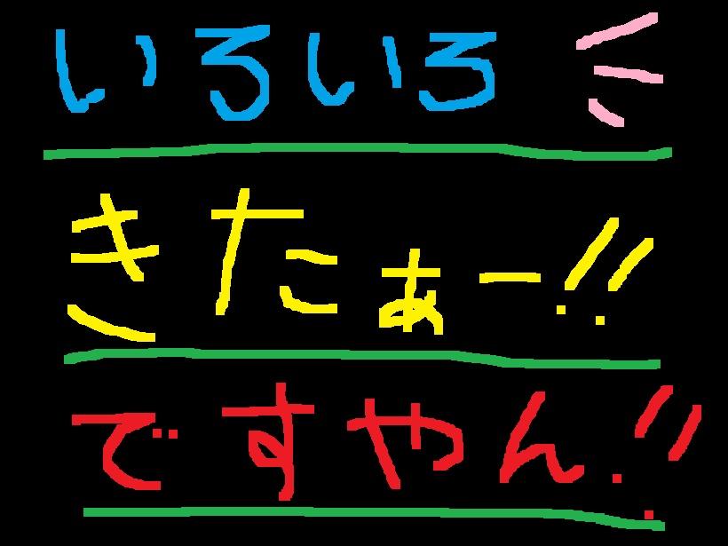 f0056935_18245158.jpg