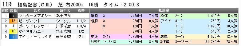c0030536_10572731.jpg