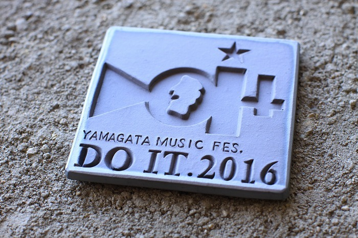 DO IT 2016 -YAMAGATA MUSIC FES._b0168041_16362702.jpg