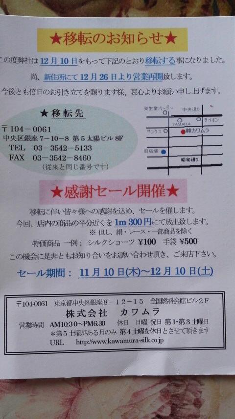 f0193762_9503789.jpg