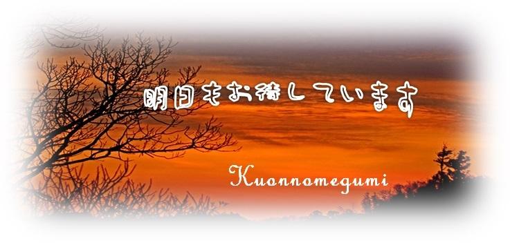 f0214467_09264162.jpg