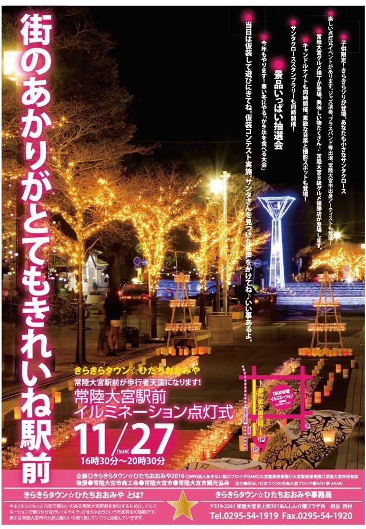 11月12月のライブ予定更新しました。_c0112672_08513873.jpeg