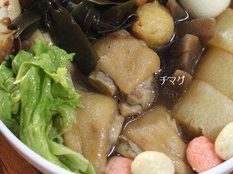 足りない色 ☆ ユニロイホーロー鍋で沖縄おでん ☆ 超スーパームーン♪_c0139375_11323710.jpg