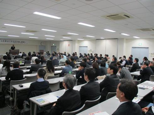 2016年11月14日(月) 三浦半島ネット主催セミナー講演_e0190287_18251650.jpg