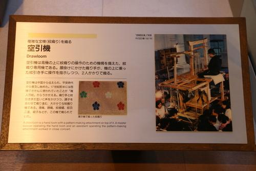 トヨタ産業技術記念館・18_c0075701_22342799.jpg