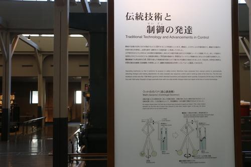トヨタ産業技術記念館・18_c0075701_22343464.jpg