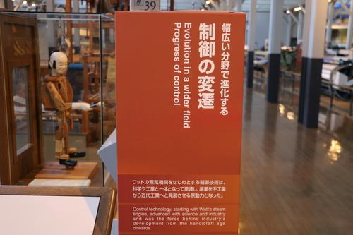 トヨタ産業技術記念館・18_c0075701_22343719.jpg