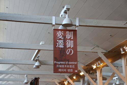 トヨタ産業技術記念館・18_c0075701_22345231.jpg