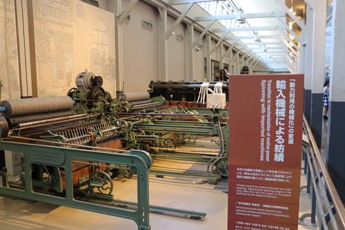 トヨタ産業技術記念館・18_c0075701_223531.jpg