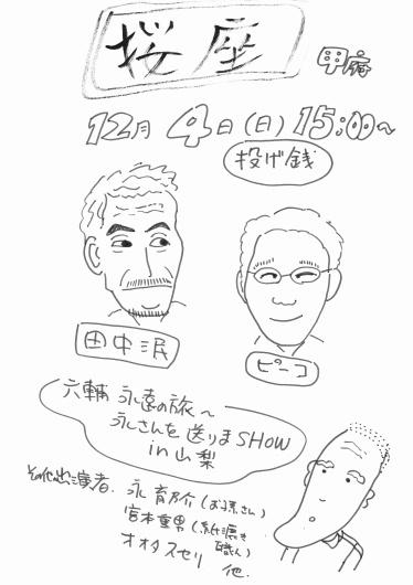 b0068302_10253144.jpg