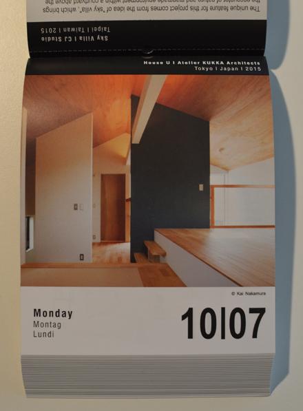 石神井U邸がベルリンの建築カレンダーに掲載されました_b0183404_20273623.jpg