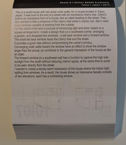 石神井U邸がベルリンの建築カレンダーに掲載されました_b0183404_2120339.jpg