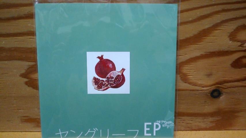 オススメ・ニューリリース新入荷 11/9_b0125413_02290971.jpg