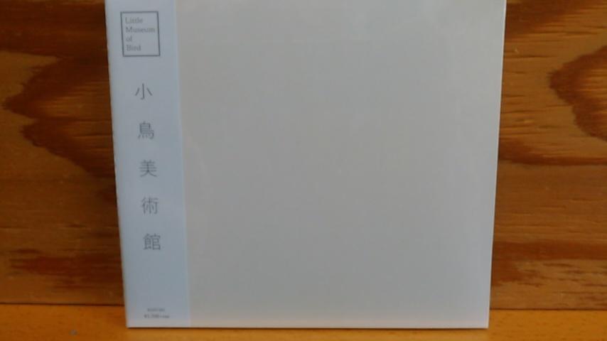 オススメ・ニューリリース新入荷 11/15_b0125413_02311006.jpg