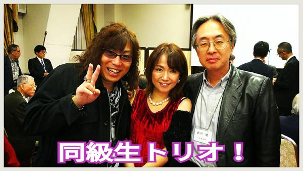 ■ふるさと大牟田会 in 東京_b0183113_9192697.jpg
