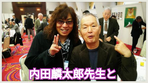 ■ふるさと大牟田会 in 東京_b0183113_9195814.jpg