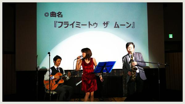 ■ふるさと大牟田会 in 東京_b0183113_9215212.jpg