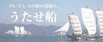 葦北うたせ船祭り。_b0044115_6573517.jpg