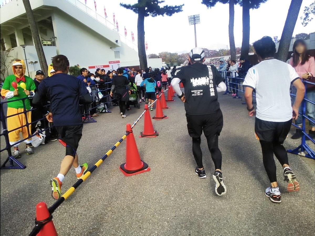 第26回ぐんまマラソン~初フルマラソン完走の感想~_a0243720_05175003.jpg