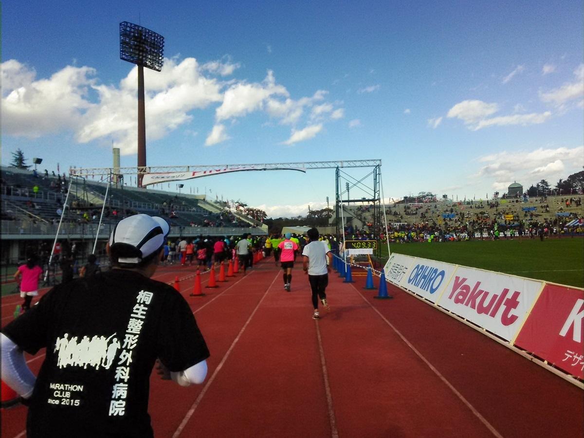 第26回ぐんまマラソン~初フルマラソン完走の感想~_a0243720_05175381.jpg