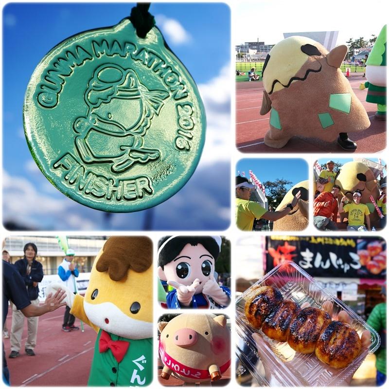 第26回ぐんまマラソン~初フルマラソン完走の感想~_a0243720_18063286.jpg