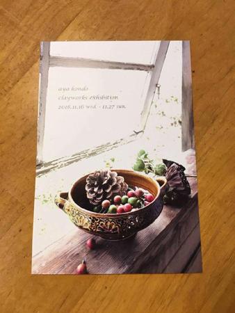 『小さな冬の白いモノタチ』10日間の展示が終了しました。/ぎゃらりーマドベ_a0251920_14444985.jpg