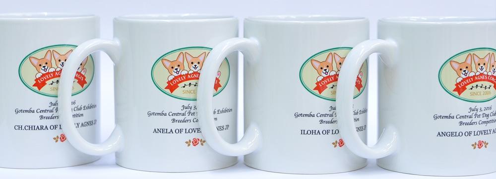 LOVELY AGNES CORGIS様 記念マグカップ_d0102523_131258100.jpg