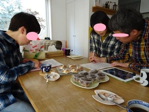a0297327_20250122.jpg