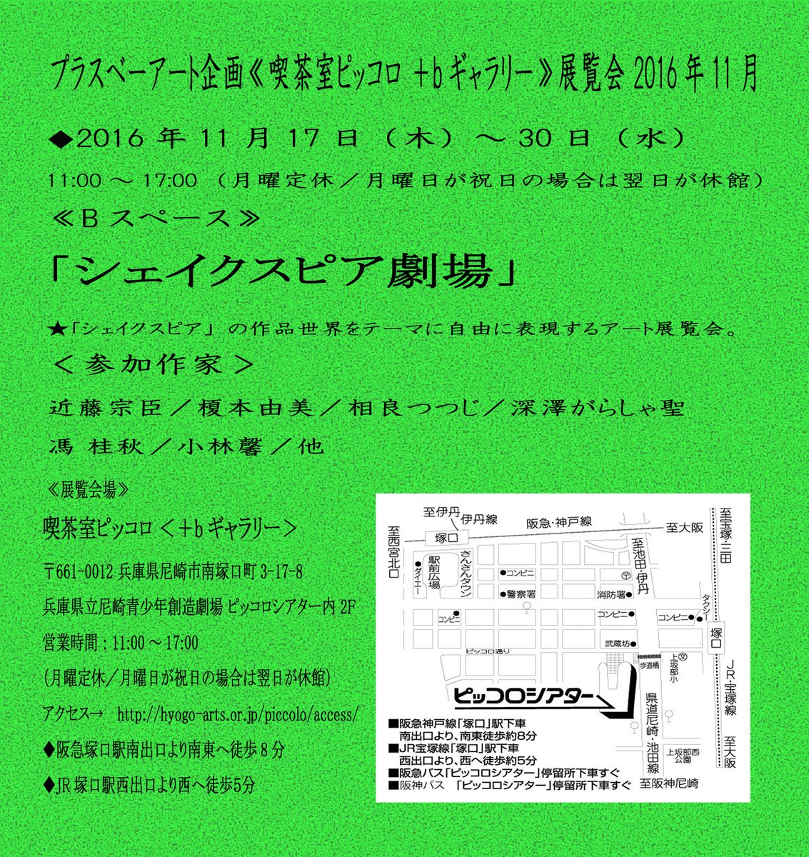シェイクスピア劇場_a0093332_2039859.jpg