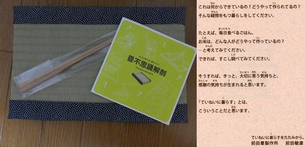 f0346746_21473319.jpg