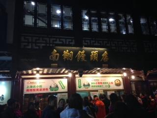 上海に行ってきました☆_a0175348_10121594.jpg