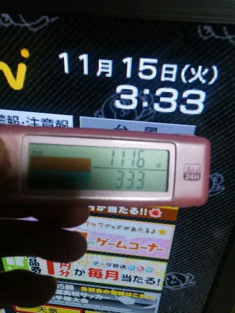 f0359751_19441097.jpg
