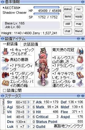 d0044652_1532175.jpg