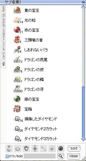 d0044652_1535125.jpg