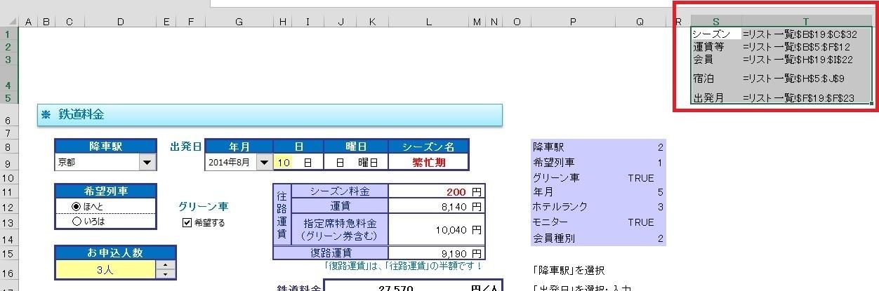 b0186959_18020777.jpg