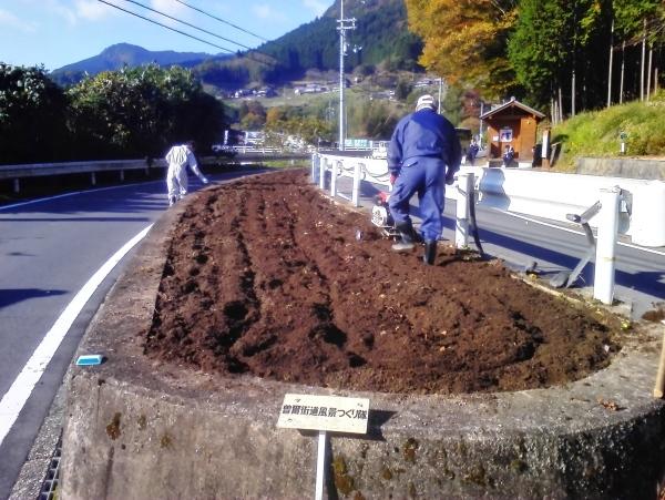 2016/11/12  土壌整備_a0277170_09321167.jpg