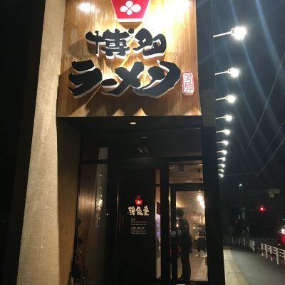 2016.11.14「沖縄観光」_c0197974_06143559.jpg