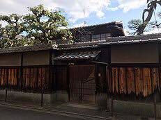 京都滞在記「書の朝稽古」_a0138976_14011921.jpg