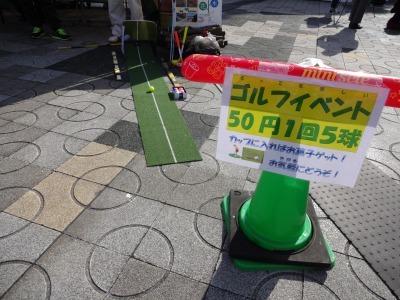 『名古屋港開港祭フレンドリーポート2016』出展の様子_d0338682_21191819.jpg