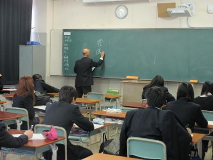岬高校にてエンパワメントスクールの講師をする  by  (ナベサダ)_f0053885_17452394.jpg