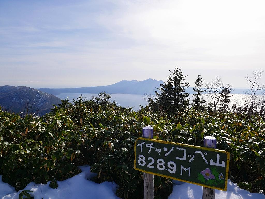 イチャンコッペ山、11月14日_f0138096_2233374.jpg